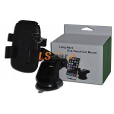 Держатель для мобильного  телефона 790 (телескопическая ножка-регулировка угла наклона, расстояния) Long neck