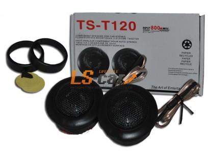 Динамики автомобильные высокочастотные d=25мм, 800 Вт, 7000гц. TS-T120