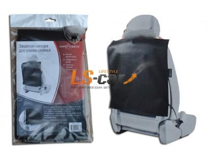 Накидка для спинки сиденья черная (55х50 см) материал-спанбонд М101/1