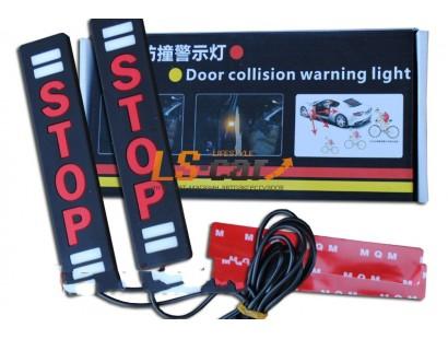Подсветка сигнализации открытой двери  STOP светодиодная на самоклейке (к-т 2 штуки)