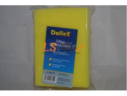 "Губка для мойки а/м Dollex 165х130х80, вакуумная упаковка, ""рельса"" мелкопористая/GBA-10"