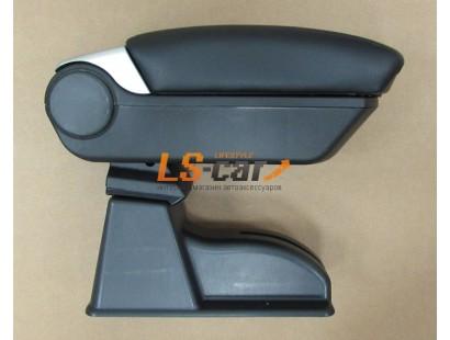 Подлокотник Datsun mi-DO  серебро (48025BK+SIL)