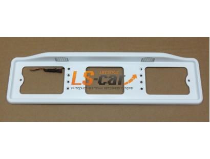 Рамка для номерного знака пластик белая с подсветкой (AB-003-Б)