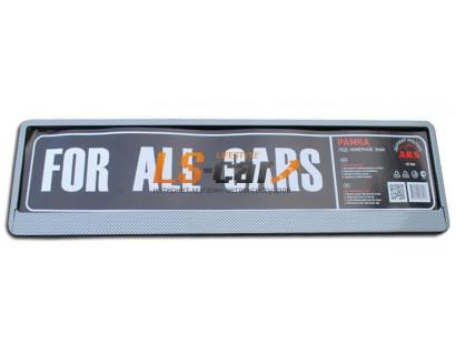 Рамка для ГОС. номерного  знака  пластик двусостовная  ARS STYLE черная тиснение карбон светлый