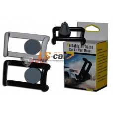 Держатель  YH-008  серый  для телефона/смартфона  на вентиляцию  раздвижной до 8,8 см (Magnetic Air) YH-008