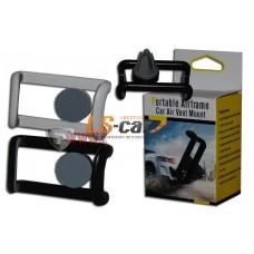 Держатель  YH-008черный  для телефона/смартфона  на вентиляцию  раздвижной до 8,8 см (Magnetic Air) YH-008