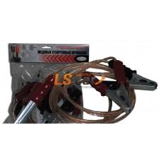 Провода прикуривателя 350А 2метра/10