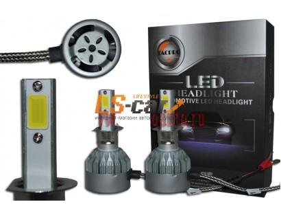 Лампа головного света со светодиодами CREE H3-V6  60W-6000LM 9-32V(со встр, вентилятором)