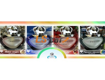 "Ароматизатор воздуха на дефлектор ""PRETTY"" виноград K-2612 (8мл.)/48"