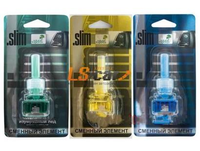 Сменный блок для ароматизаторов SLIM Альпийская свежесть SMRFL-113 (8мл) /20