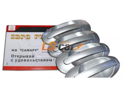 """Ручка наружнего замка двери YH-1137 EURO ВАЗ 2110-12 """"КВАРЦ"""""""