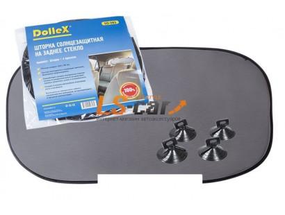 Шторка на заднее стекло 100 х 50 см на присоске Dollex /SD-083