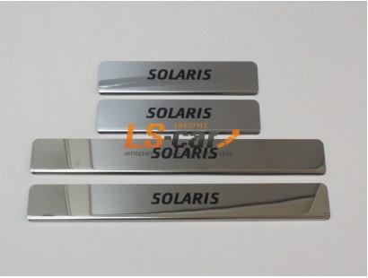 Накладки на пороги Hyundai Solaris с 2014-2017 из нержавеющей стали