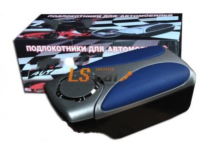 Подлокотник универсальный HJ-48004SL+BU