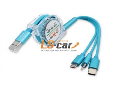 Кабель переходник WF-722-1 95 см 3в1 РУЛЕТКА для Android Type-C+MINI USB+iPHONE iPAD MINI USB голубой Тorino