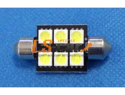 Светодиодная лампа SJ-5050-6SMD-36mm 12-24V