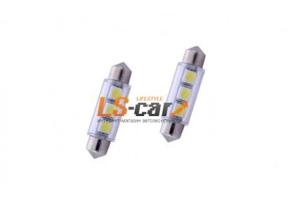 Светодиодная лампа SJ-5050-3SMD-39mm cannula 12V