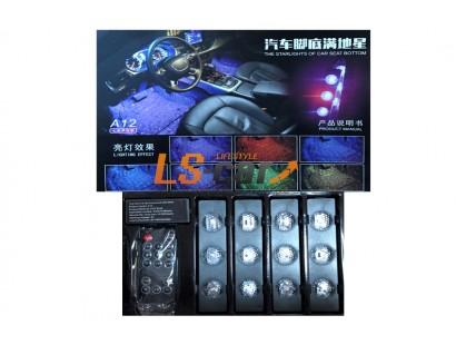 Подсветка RGB A-12 зоны ног и салона автомобиля с пультом дистанционного управления и музыкальным контроллером ЛУННЫЙ ЭФФЕКТ (комплект)