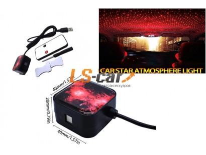 Проектор светодиодный K-6 ЗВЕЗДНОГО НЕБА на потолок салона а\м со звуковым контроллером и пультом дист\управления КРАСНЫЙ (подключение через USB)