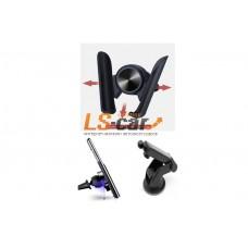 Держатель для мобильного  телефона S116-1 (регулировка угла наклона, поворотный на 360 гр, раздвижной 55-80 мм) на панель+решетка воздухозаборника, черный
