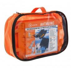 Антибукс в сумке. Противобуксовочные ленты 6 шт. Оранжевые. Платистик. (Размер трака: 13,5 см x 19,5 см x 3 см, Темпер-й  диапазон от -30 до +50, Размер упаковки в сумке: 26 см x 16 см x 16 см
