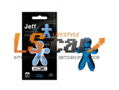 Ароматизатор на дефлектор Joy Fragrances JJEFFC  Хром голубой Цветы Лотоса 5х6,5см/ JJEFFC03RE/8