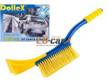 Щетка для снега Dollex со скребком 56см (54 x 15 x 11см)/SNW-2218