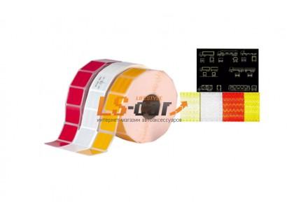 Светоотражающая лента rpt-5*5-WHITE сегментная  5*5см для контурной маркировки (самоклеющаяся) белая 5смх40м