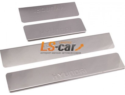 Накладки на пороги Hyundai Getz 2002-2011 (Штамп)