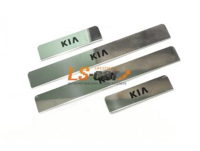 Накладки на пороги Kia Sportage из нержавеющей стали (комп 4шт.)2013