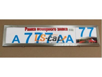 Рамка для номерного знака HJ-PF-001chrome (нержавеющая сталь, класс премиум)