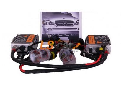 Комплект ксенонового оборудования YYHID-HB3 4300K