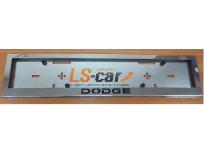 Рамка для номера (нержавеющая сталь, с надписью Dodge), 1шт