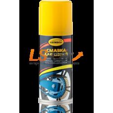 Смазка для цепей Ас-4561, аэрозоль  24/140мл.