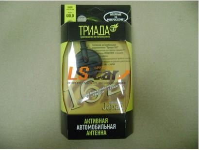 Антенна Триада-162 Gold Japan