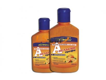 """Крем для очистки рук с абразивом""""Апельсин"""" Ас-210/250мл."""