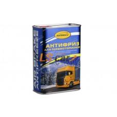 Антифриз для пневмотормозов, жестяная канистра  Ас-900, 1л