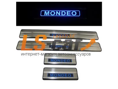 Накладки на пороги светящиеся Ford Mondeo 2006-2014