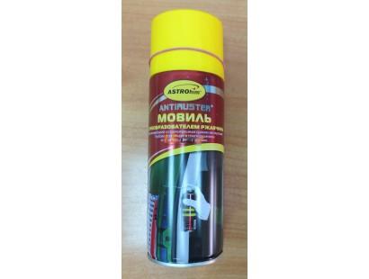 Мовиль с преобразователем ржавчины, аэрозоль Ас-4825/520мл.
