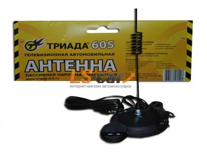 """Ант.""""Триада-МА 605"""""""