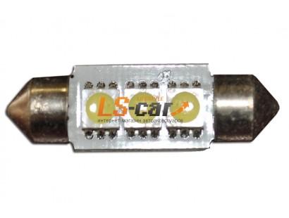 Светодиодная лампа для а/м 5050-3LED BL