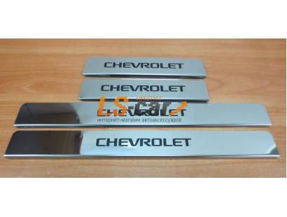 Накладки на пороги Chevrolet (Cruze 2013)  из нержавеющей стали (комп 4шт.)