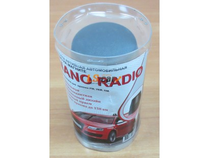 "Антенна ""Nano Radio"""