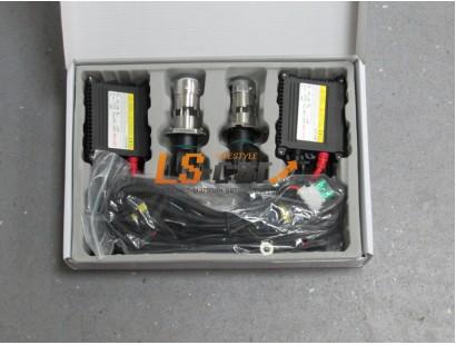 Комплект ксенонового оборудования YYHID-H4 H/L, 6000K (биксенон)
