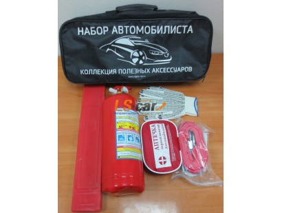 "Набор автомобилиста Н-1 ""АвтоТехОсмотр""."