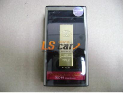 "Ароматизатор на дефлектор  ""Слиток золота"" GLD-61"