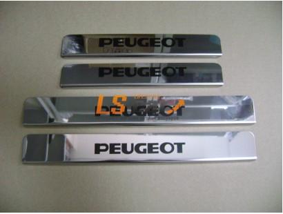 Накладки на пороги Peugeot (408,4007,308,3008,308SW) из нержавеющей стали (комп 4шт.)