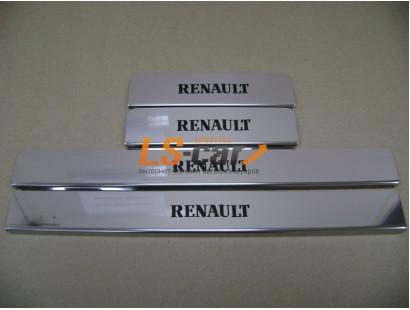 Накладки на пороги Renault (надпись) из нержавеющей стали