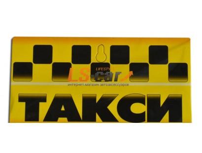 """Табличка на присоске с надписью """"Такси""""  105х200мм"""