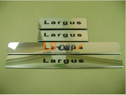 Накладки на пороги Lada Largus из нержавеющей стали